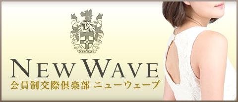shop_image_ニューウェーブ【渋谷】